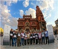 «السياحة والآثار» تنهي الدورة التدريبية في «قصر البارون» لتأهيل العاملين