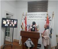 بدء مؤتمر تنسيقية شباب الأحزاب والسياسيين حول انتخابات النواب