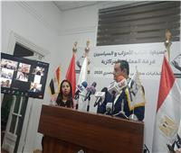انتخابات النواب 2020  عمليات التنسيقية: لا مخالفات تعيق العملية الانتخابية
