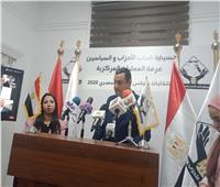 «تنسيقية شباب الأحزاب»: إقبال كبير من «السيناوية» على التصويت