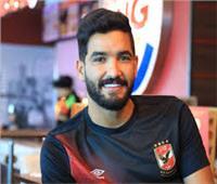 """تعرف علي شروط """"موسيماني """" لضم صالح جمعه لنهائي  دوري أبطال أفريقيا"""
