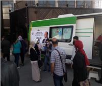 وزارة الصحة تؤمن ضيوف مهرجان الإسكندرية السينمائي