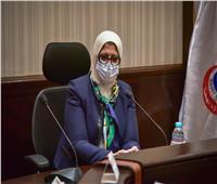 وزيرة الصحة تكشف آخر مستجدات انتشار كورونا بمؤتمر صحفي