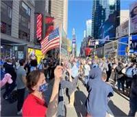 بالصور والفيديو | الأمريكيون يحتفلون بفوز «بايدن»