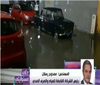 ممدوح رسلان: موجة طقس سيئ تضرب الإسكندرية ونواصل «شفط» المياه