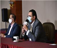 """""""الصحة"""" تعلن خطتها لمنع انتشار كورونا بـ""""الإسكندرية السينمائي"""""""