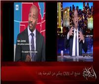 عمرو أديب : مذيع أمريكي يبكى لفوز «بايدن» بالرئاسة