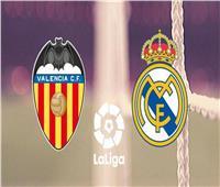 الليلة| ريال مدريد يحل ضيفًا على فالنسيا في قمة الليجا