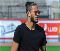 وكيل رمضان صبحي: هناك أسباب غير مادية لرحيل اللاعب عن الأهلي