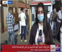 بالفيديو| انتخاباتالنواب 2020| توافد الشباب قبل فتح اللجان للإدلاء بأصواتهم