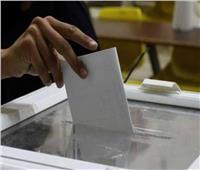 انتخابات النواب 2020  إقبال متوسط في لجان «دائرة السلام»