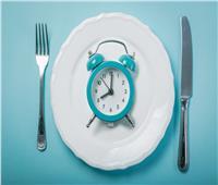 دراسة| «الصيام المتقطع» ليس الأفضل وعليك بتقليل السعرات