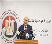 «الهيئة الوطنية»: انتظام التصويت باللجان ولا شكاوى تؤثر على الانتخابات