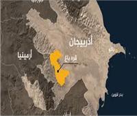 أرمينيا ترد على إعلان أذربيجان السيطرة على مدينة شوشا في قره باغ