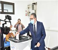 انتخابات النواب 2020  وزير السياحة والآثار يدلي بصوته في القاهرة الجديدة