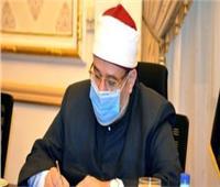وزير الأوقاف يخصم شهر بدل صعود منبر لإمام مسجد شارك في حملة انتخابية