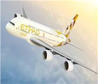 الاتحاد للطيران تعلن تنحي عدد من المسؤولين التنفيذيين بسبب كورونا