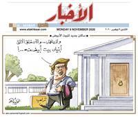 كاريكاتير الأخبار| ساكن جديد للبيت الابيض