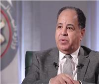 غدًا.. وزير المالية في ضيافة لميس الحديدي