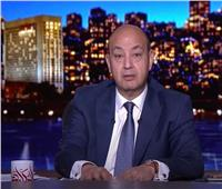 عمرو أديب: مرتضى منصور خارج سباق «النواب» بعد فرز 5 لجان