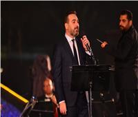 صور | وائل جسار يُزين حفل «الموسيقى العربية» بأغانيه الرومانسية