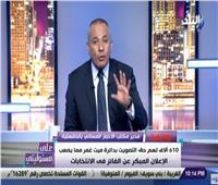 مؤشرات دائرة ميت غمر.. مرتضى منصور يتراجع