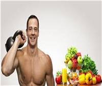 أطعمة سحرية تزيد بناء عضلات الجسم بشكل سريع  تعرف عليها