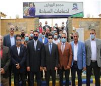 وزير الرياضة يفتتح أعمال تطوير نادي الشيخ زايد
