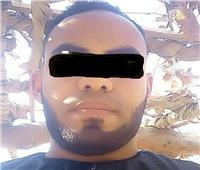 ننشر اعترافات قاتل صديقه بجبال الكرنك.. زوجته أغوتني للحرام ودفعتني لقتل زوجها