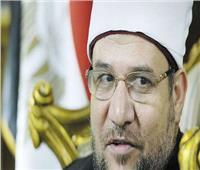 وزير الأوقاف: مصر قبلة الوسطية والتسامح في العالم في عهد الرئيس السيسي