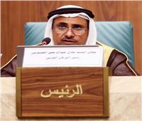 رئيس البرلمان العربي يدين الهجوم الإرهابي في الرضوانية ببغداد