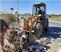 رفع 4 آلاف طن قمامة وإزالة 593 حالة إشغالات متنوعة بالفيوم وأبشواي