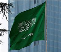 السعودية تدين وتستنكر الهجوم الإرهابي الذي وقع في الرضوانية