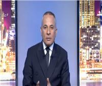 سامي عبد العزيز: مصر لا تُبتز .. وملعونة المعونة