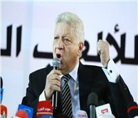 مرتضى منصور يدرس استقالته من رئاسة الزمالك واعتزال العمل العام
