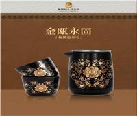 منتجات ثقافية وإبداعية للمدينة المحرمة بالصين .. تعرف عليها