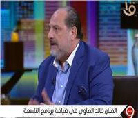خالد الصاوي يكشف نتيجة اختبار كورونا عقب عودته من الجونة.. فيديو