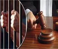 اليوم | محاكمة المتهمين بالتعدي على منة عبدالعزيز فتاة «التيك توك»