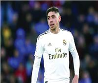 ريال مدريد يعلن مدة غياب فالفيردي بعد إصابته بكسر في الساق