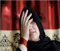 بسبب والدها.. شرطية أفغانية تفقد عينها