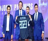 أحمد فتحي يكشف رقم قميصه مع نادي بيراميدز