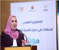 القباج تفتتح أول وحدة للتضامن الاجتماعى بالجامعات فى حلوان
