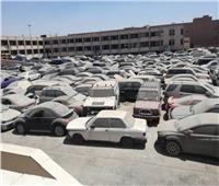خطوات شراء سيارات مرسيدس وهامربأرخص سعر من مزاد حكومي