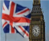 """""""فاينانشيال تايمز"""": ارتفاع معدل البطالة في بريطانيا إلى 4.8% بسبب """"كورونا"""""""