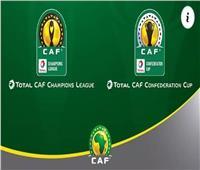 قرارات جديدة من «كاف» لإنقاذ بطولات إفريقيا في زمن «كورونا»