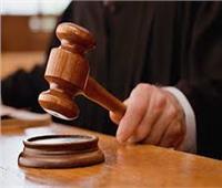 الإعدام لليبى الجنسية قتل سائق وسرق سيارته