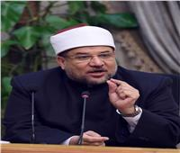 «جمعة»: القيادة السياسية تحترم الأديان السماوية وحققت التعايش السلمي