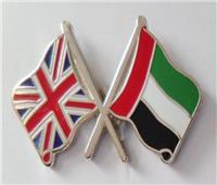 الإمارات وبريطانيا تبحثان سبل تعزيز العلاقات الثنائية