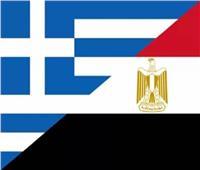 تعرف على تاريخ التعاون الاقتصادي بين مصر واليونان .. وأبرز الاتفاقيات