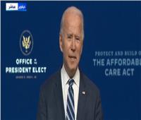 جو بايدن:الرعاية الصحية مسألة حياة أوموت|فيديو
